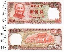 Изображение Банкноты Азия Тайвань 500 долларов 0  UNC