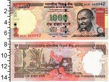 Изображение Банкноты Индия 1000 рупий 2016  UNC