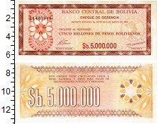 Изображение Банкноты Южная Америка Боливия 50000 песо 1985  XF