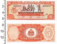 Изображение Банкноты Северная Америка Гаити 5 гурдес 1992  UNC