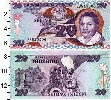 Изображение Банкноты Танзания 20 шиллингов 1992  UNC