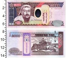 Изображение Банкноты Монголия 5000 тугриков 2013  UNC