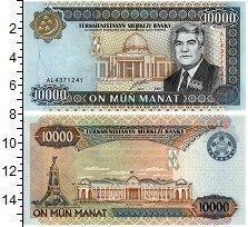 Изображение Банкноты Туркменистан 10000  манат 2000  UNC