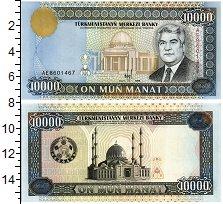 Изображение Банкноты Туркменистан 10000  манат 1998  UNC