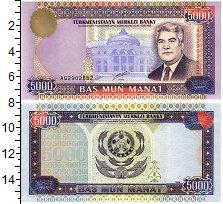 Изображение Банкноты Туркменистан 5000 манат 1999  UNC
