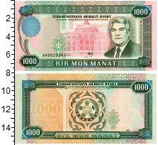 Изображение Банкноты Туркменистан 1000 манат 1995  UNC