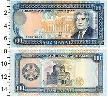 Изображение Банкноты Туркменистан 100 манат 1995  UNC Сапармурат Ниязов, М