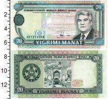 Изображение Банкноты Туркменистан 20 манат 1995  UNC