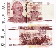 Изображение Банкноты Приднестровье 200 рублей 2004  UNC