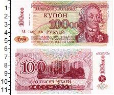 Изображение Банкноты Приднестровье 100000 рублей 1996  UNC Суворов