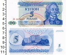 Изображение Банкноты Приднестровье 5 рублей 1994  UNC А.В.Суворов.