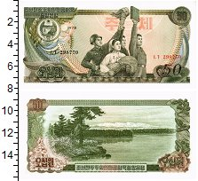 Изображение Банкноты Северная Корея 50 вон 1978  UNC