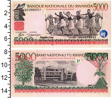 Изображение Банкноты Руанда 5000 франков 1998  UNC