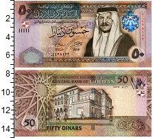Изображение Банкноты Иордания 50 динар 2016  UNC