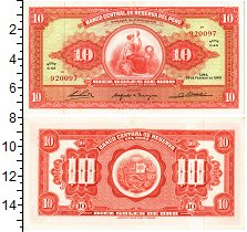Изображение Банкноты Южная Америка Перу 10 соль 1965  UNC-