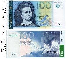 Изображение Банкноты Эстония 100 крон 1999  UNC