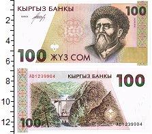Изображение Банкноты Киргизия 100 сом 1995  UNC