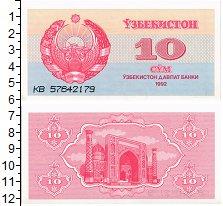 Изображение Банкноты Узбекистан 10 сум 1992  UNC