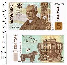 Изображение Банкноты СНГ Грузия 5 лари 2008  UNC