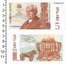 Изображение Банкноты Грузия 5 лари 1995  UNC
