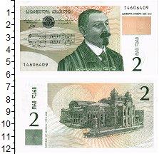 Изображение Банкноты Грузия 2 лари 1995  UNC
