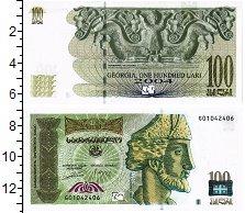 Изображение Банкноты Грузия 100 лари 2004  UNC
