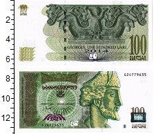 Изображение Банкноты Грузия 100 лари 2014  UNC Шота  Руставели
