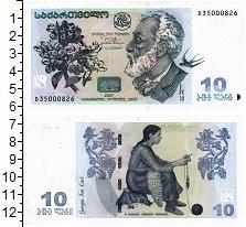 Изображение Банкноты Грузия 10 лари 2007  UNC