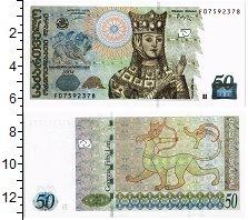 Изображение Банкноты СНГ Грузия 50 лари 2004  UNC