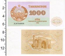 Изображение Банкноты Узбекистан 1000 сум 1992  UNC