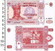 Изображение Банкноты Молдавия 50 лей 2008  UNC
