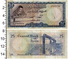 Изображение Банкноты Азия Сирия 25 фунтов 1979  VF