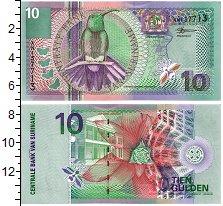 Продать Банкноты Суринам 10 гульденов 2000