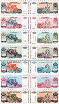 Изображение Банкноты Хорватия Набор 1993-94 годов 0  UNC