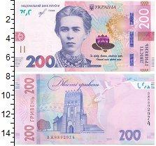Изображение Банкноты Украина 200 гривен 2019  UNC