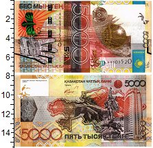 Изображение Банкноты Казахстан 5000 тенге 2008  UNC