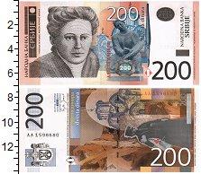 Изображение Банкноты Европа Сербия 200 динар 2005  UNC
