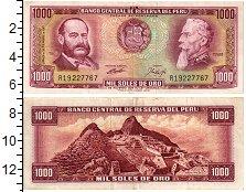 Изображение Банкноты Перу 1000 соль 1971  XF