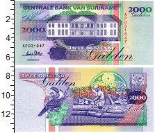 Продать Банкноты Суринам 2000 гульденов 1995