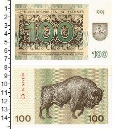 Изображение Банкноты Литва 100 талонов 1991  UNC