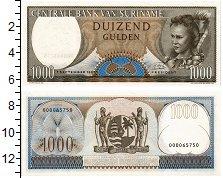 Продать Банкноты Суринам 1000 гульденов 1963