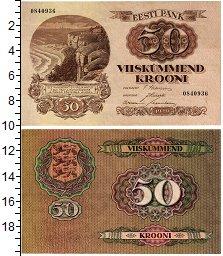 Изображение Банкноты Эстония 50 крон 1929  XF