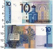 Изображение Банкноты Беларусь 10 рублей 2019  UNC