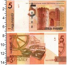 Изображение Банкноты Беларусь 5 рублей 2019  UNC