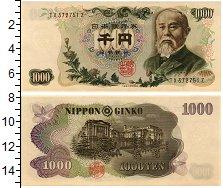 Изображение Банкноты Япония 1000 йен 1963  UNC
