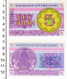 Изображение Банкноты Казахстан 5 тиынь 1993  UNC