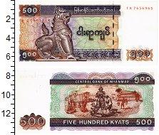 Изображение Банкноты Азия Мьянма 500 кьят 0  UNC