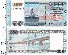 Изображение Банкноты Бангладеш 100 так 2006  UNC