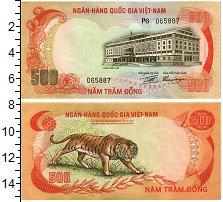 Изображение Банкноты Вьетнам 500 донг 0  UNC
