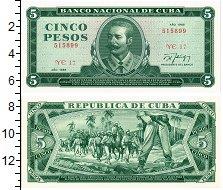 Изображение Банкноты Куба 5 песо 1988  UNC-